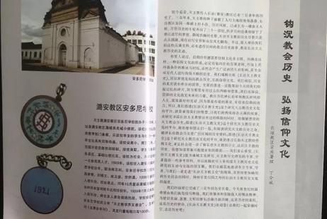長治教會史文刊發行,保存文化並提供研究史料 thumbnail