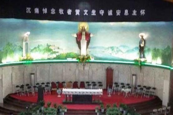 閩東教區黃守誠主教去世,當局只准以牧者名義舉葬