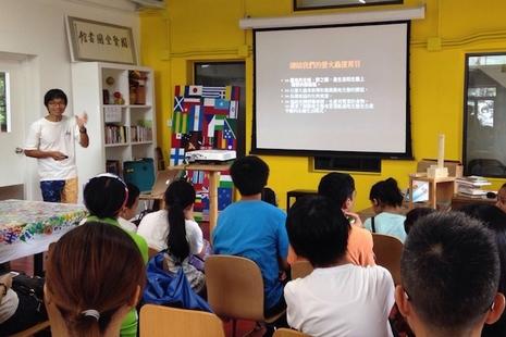 香港渐多青年投身环境保育,思考下一代社会持续发展 thumbnail