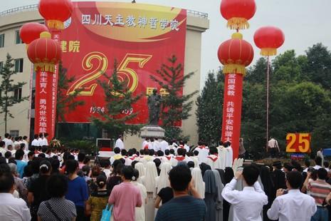 【評論】大陸修院自辦教材要講中國夢的偉大意義