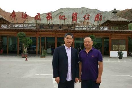 溫州教區「被旅遊」主教回家,惟行動自由仍受阻 thumbnail