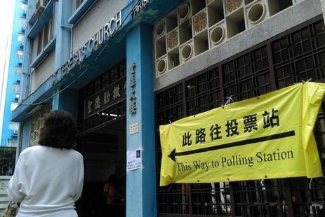 新議員受死亡威嚇,香港基督徒團體聲援並祈求公義 thumbnail