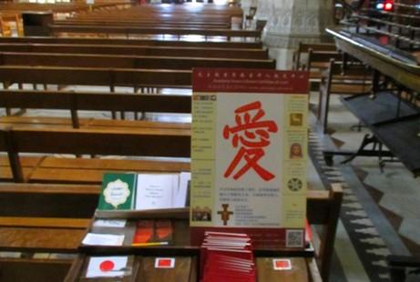 【特稿】天主教徒是否得救?