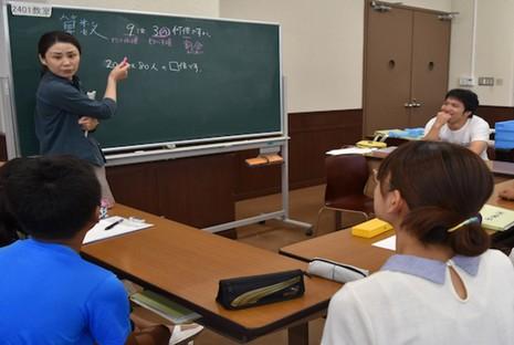【特稿】教會大學給外籍孩子融入日本的機會