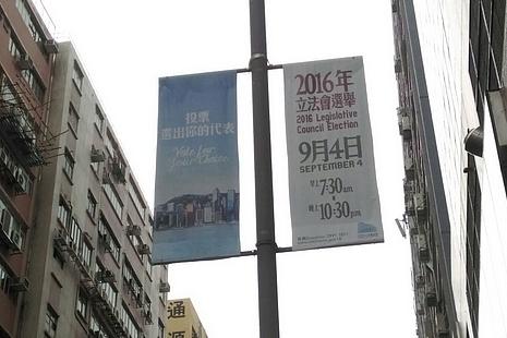 教會籲教友積極參與香港歷來最複雜選舉,惟情況冷淡