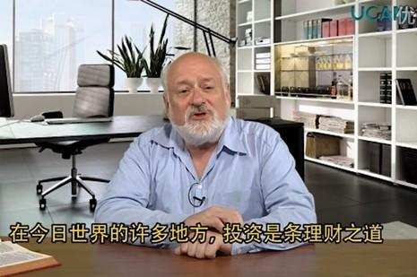 【視頻講道】常年期第廿五主日(丙年)2016.09.18 thumbnail