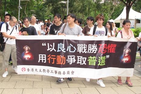 香港教區公布天主教特首選委安排,教友憂成積極篩選