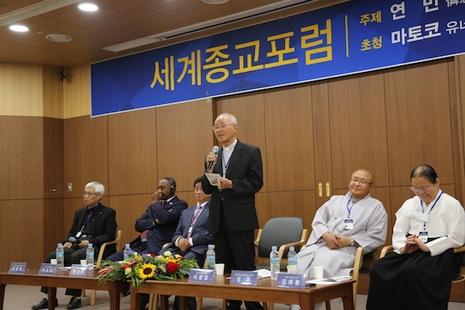 南韓主要宗教聚首宣揚和諧,探討實踐憐憫仁愛