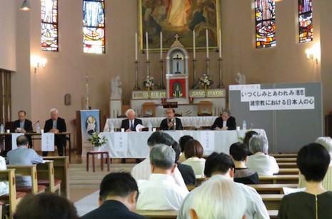日本主教团办宗教交流会,论佛教与神道教中的慈悲