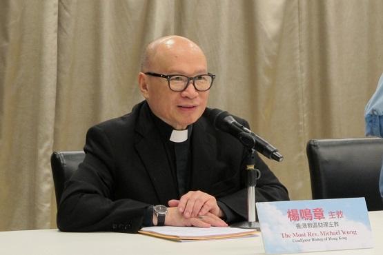 香港新助理主教首見記者論中梵,稱就同志議題被誤解