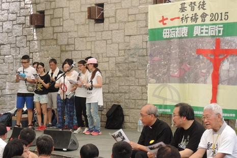 香港特首選舉基督教選委以抽籤產生,信徒批評安排不公