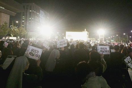 【特稿】從南韓農夫之死到朴槿惠政治危機看天主教會