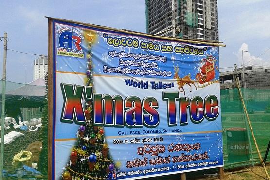 斯里蘭卡建造世界上最高的人造聖誕樹