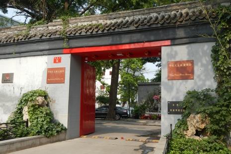 中國天主教代表會議傳年底舉行,專家指令對話添複雜 thumbnail