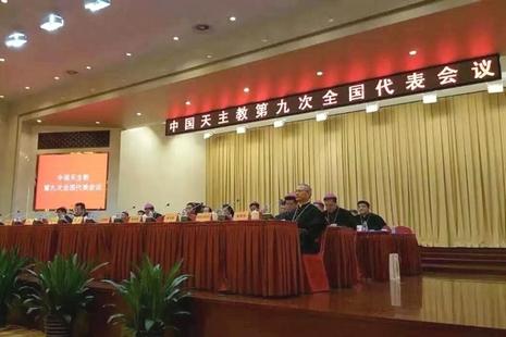 天主教代表大會開幕,正委會在會議前夕到中聯辦抗議 thumbnail