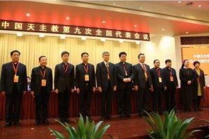 中國天主教愛國會新一屆領導。
