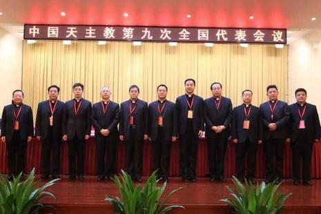 中國天主教代表大會第二天,選出新一屆領導班子