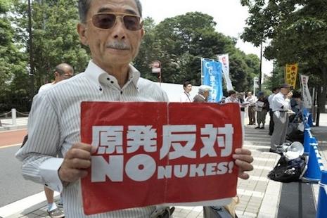 福島核事故發生五年後,日本主教團籲全球停用核電