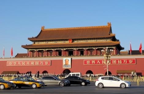 中國老調回應是否邀請教宗到訪,稱有意誠改善關係 thumbnail