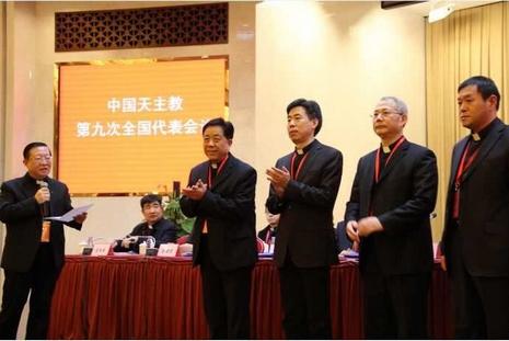 【評論】解讀中國天主教第九次代表會議 (上)