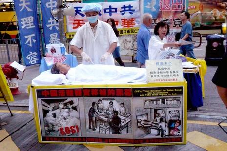 【特稿】在中國活摘器官的恐怖,需要獨立調查