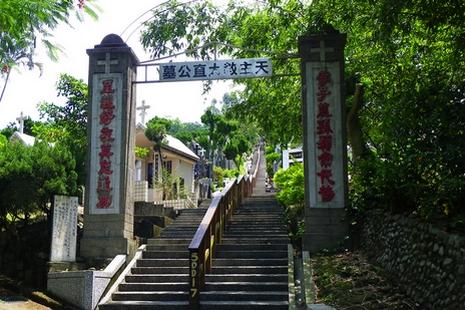 台北教會公墓未違反要塞堡壘法,檢方不起訴洪總主教