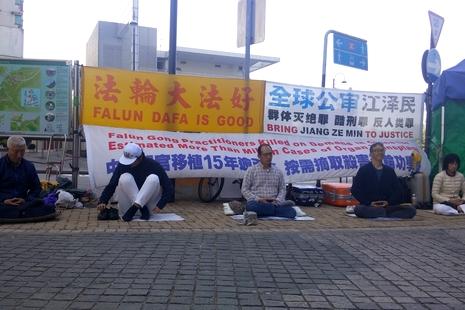 教廷允中國代表出席反器官販賣峰會遭批評 thumbnail
