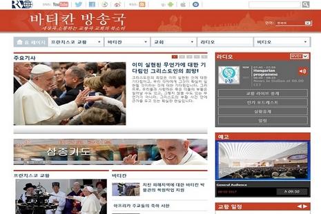 首爾總教區大規模擴展梵蒂岡電台韓語服務