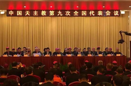 一會一團修改章程,「堅持中國化方向」加入總則 thumbnail