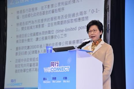 特首選舉終由三人競逐,林鄭政綱倡宗教政策惹爭議