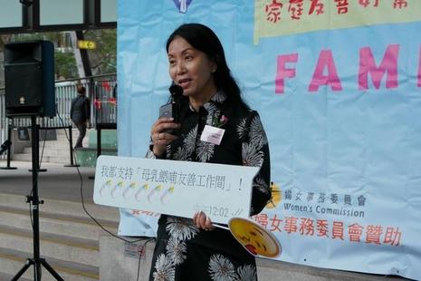 香港教友推動母乳餵哺,致力消除國際城市裡的歧視 thumbnail