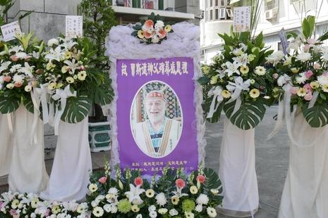 布農族守護天使賈斯德神父逝世,曾陪原住民度風災