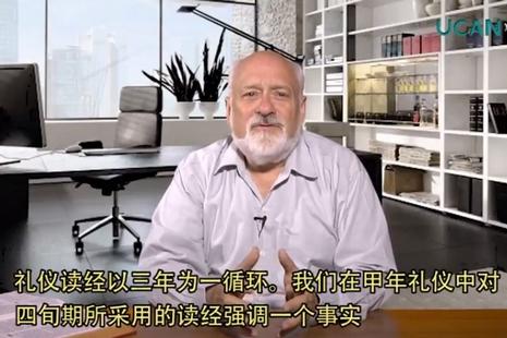 【視頻講道】四旬期第一主日(甲年)2017.03.05 thumbnail