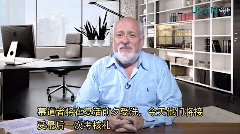 【視頻講道】四旬期第五主日(甲年)2017.04.02