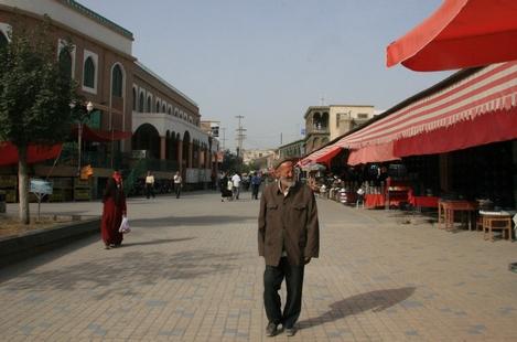 新疆立法去極端化,被指干預宗教生活 thumbnail