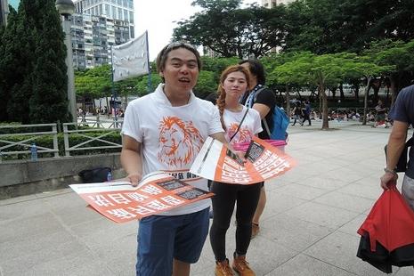 北京重申對香港的管治權,正委會指一國兩制已是空話