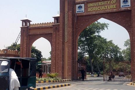 巴基斯坦一所伊斯蘭教大學將率先擁有聖堂