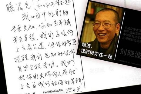 香港基督徒為劉曉波祈禱,陳樞機喻其為耶肋米亞先知