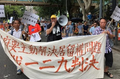 【評論】香港天主教會在回歸二十周年後可預見的挑戰