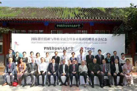 梵蒂岡官員訪華出席具爭議會議,並表示教宗愛中國