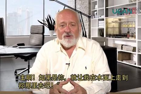 【視頻講道】常年期第十九主日(甲年)2017.08.13
