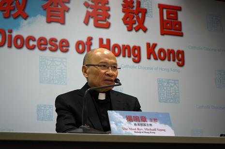 香港新任主教對強拆十字架的言論令華人基督徒不滿