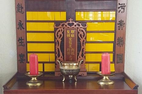 【評論】喪葬祭祀中的紙錢——禮儀之爭有關的議題(中)
