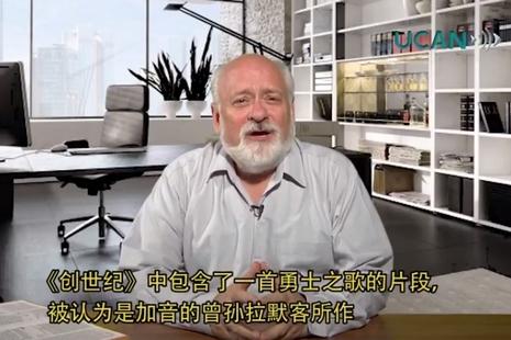 【視頻講道】常年期第二十四主日(甲年)2017.09.17