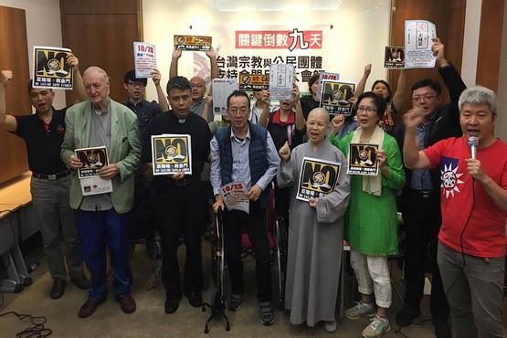 台湾金门选民为该岛是否建赌场进行博奕公投