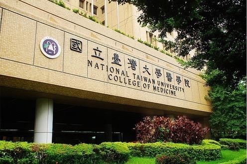 台灣將成為亞洲首個實行「無心跳器官捐贈」的地區