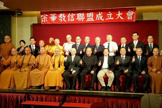 台灣首個宗教政黨成立,為宗教爭取權利和自由