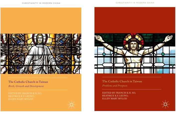 新書揭示台梵關係即使生變或有益於天主教走進社會