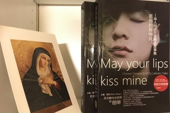 華人同性戀教友自白結集成書,教會人士指助互相了解