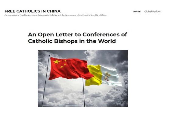 一群海內外天主教徒發起聯署,呼籲全球主教團關注中梵協議